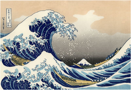 Imagem:The Great Wave off Kanagawa.jpg